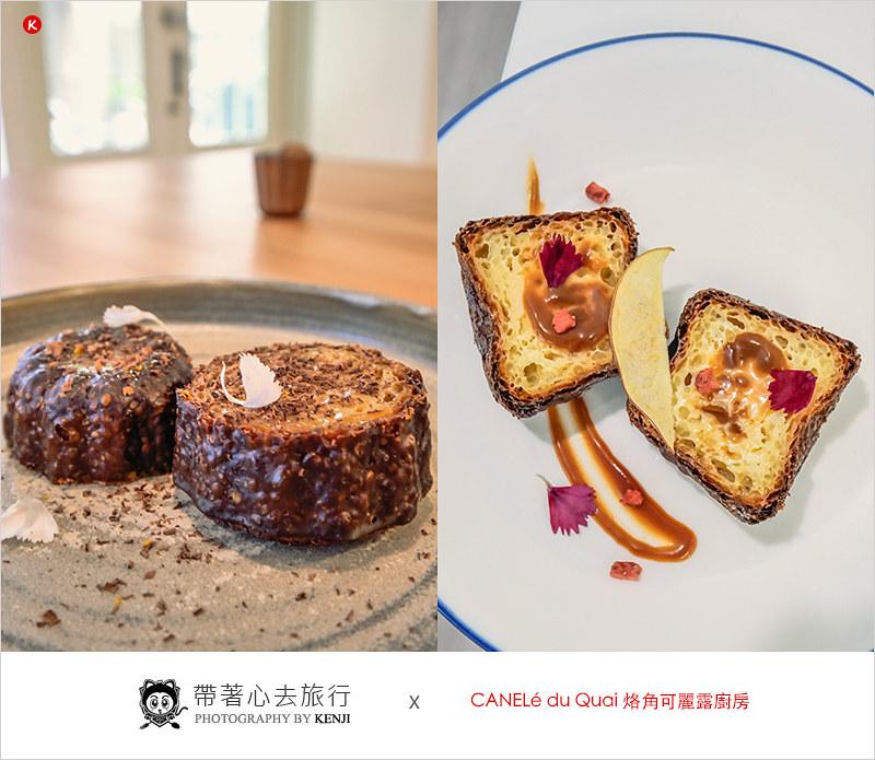 台中南屯下午茶   烙角-可麗露廚房,可麗露專賣店,結合輕食早午餐,韓系用餐環境小巧清新好拍照。