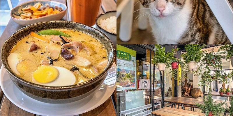 台中西區泰式餐酒館 | 貓泰泰(台中店),貓咪寵物餐廳,餐食泰味十足好道地,泰奶好好喝,喜愛貓咪愛吃泰式料理,來就對了!