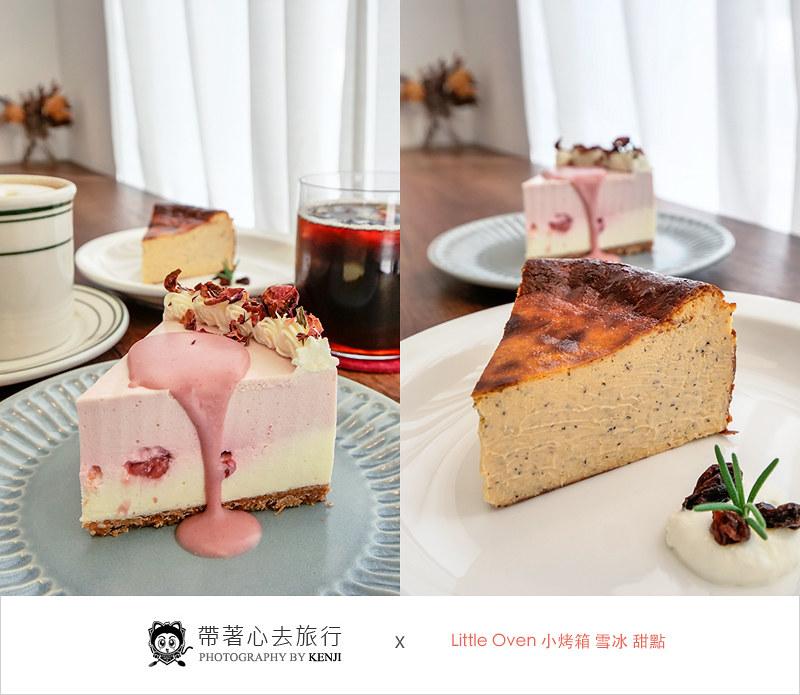台中北區甜點   little oven 小烤箱,專賣雪冰、生乳酪蛋糕、飲品,白色系裝潢清新好拍照。