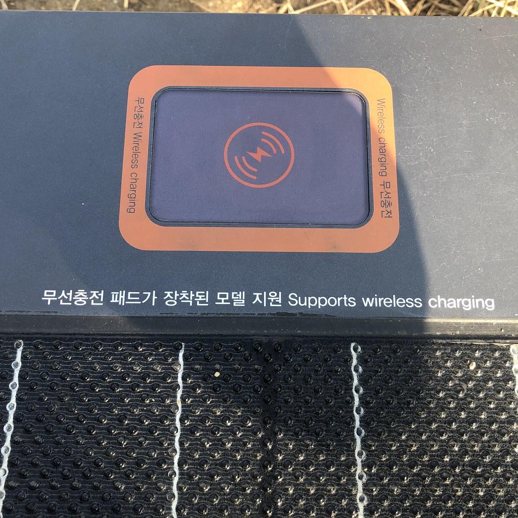 경의선 공원 태양광 스마트 벤치 무선충전