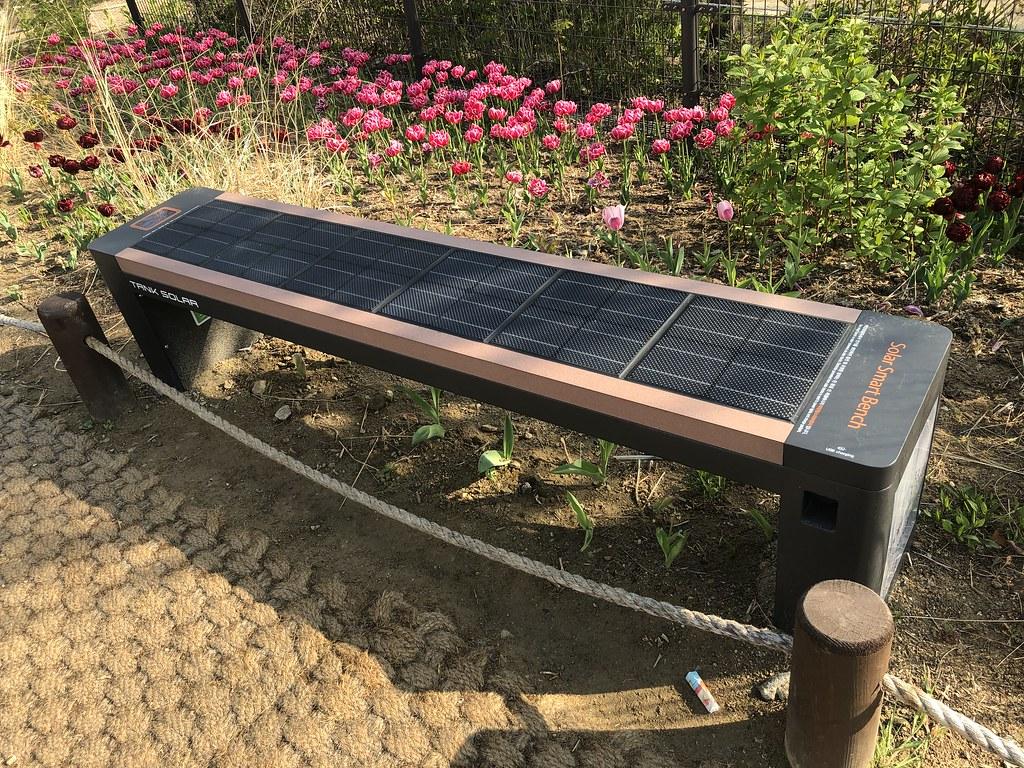 경의선 공원 태양광 스마트 벤치