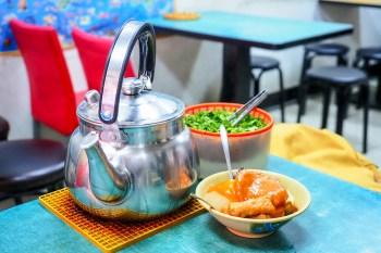 【黃石市場美食】北門田不辣  整壺自己倒高湯香菜加到爆!甜不辣好滋味