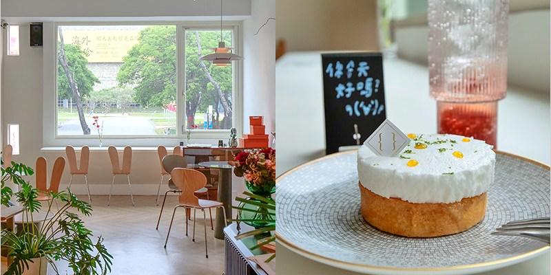 台中西區咖啡館 | The Cafe Deco,使用愛馬仕杯盤,彷彿置身精品、傢俱博物館裡品嚐手做甜點及好喝咖啡。國美館正對面。