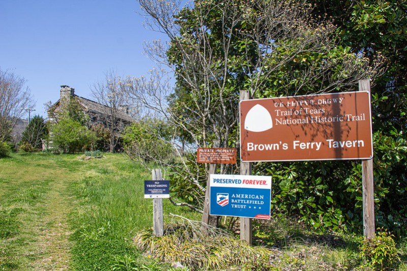 Brown's Ferry Tavern0