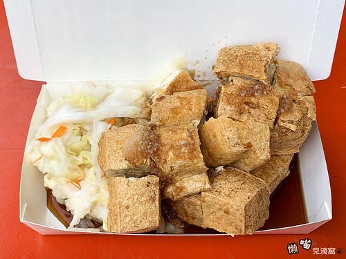 橋頭小店仔街臭豆腐