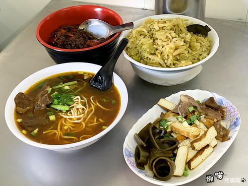 韓鄉村牛肉麵
