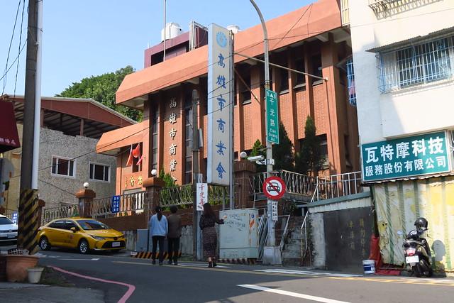 找尋佐藤春夫中學同學東熙市的「東齒科醫院」:高雄千光路