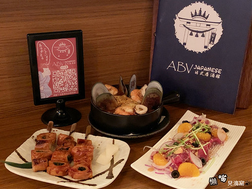 ABV Bar & Kitchen 日式居酒館