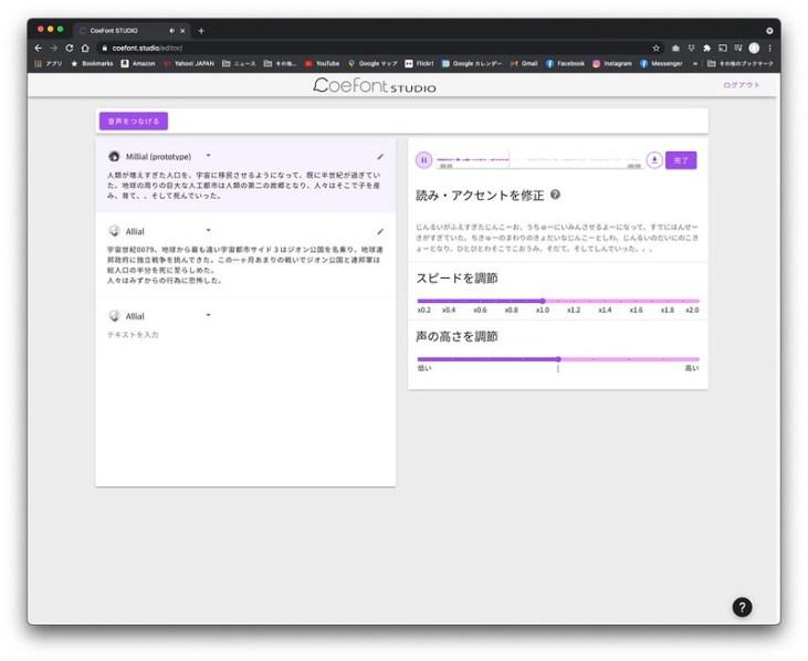 スクリーンショット 2021-04-29 11.49.11