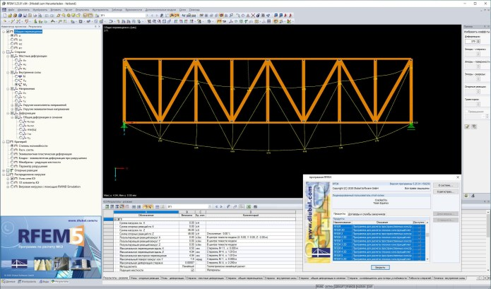 Working with Dlubal RFEM 5.25.02 full license