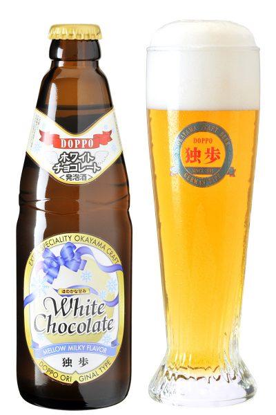 D-whitechocolate