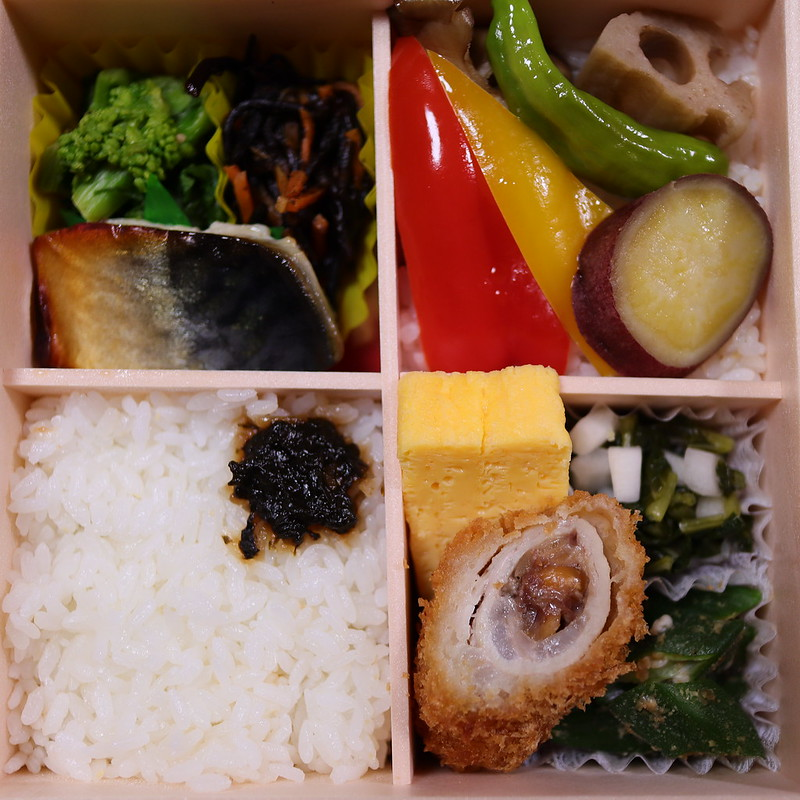 ちば元気弁当~野菜弁当~ 02 絞りF2.0