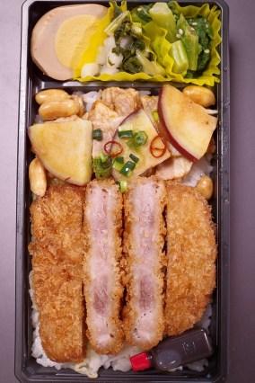 Chiba Genki Bento pork