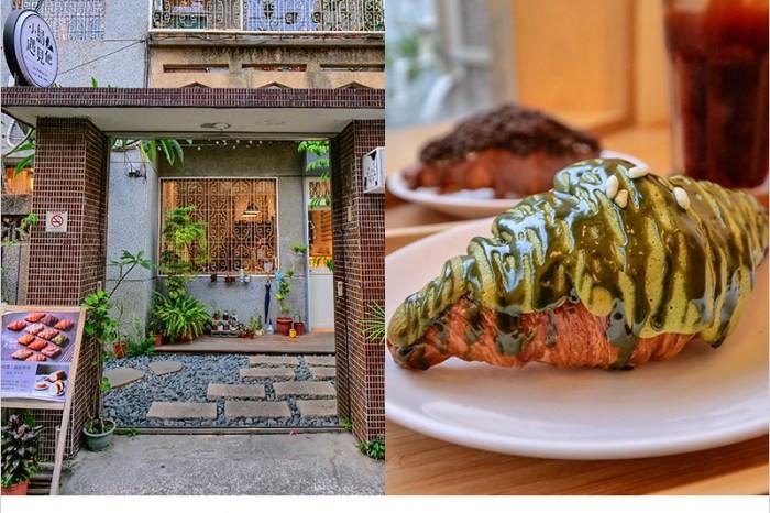 台中逢甲甜點   小島遇見他,專賣可頌麵包,隱身西屯區巷弄不限時的老宅咖啡甜點店。