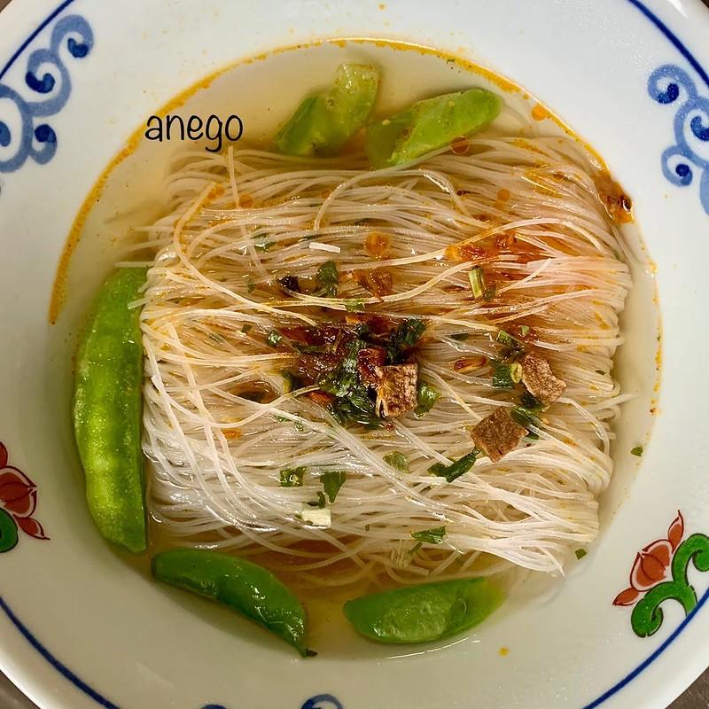 牛肉麺 #おうちでベトナム #お出かけしたい