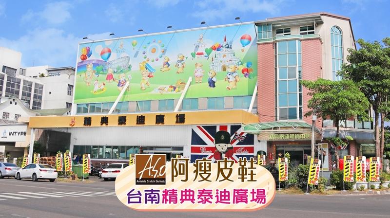 台南預告多圖_210608