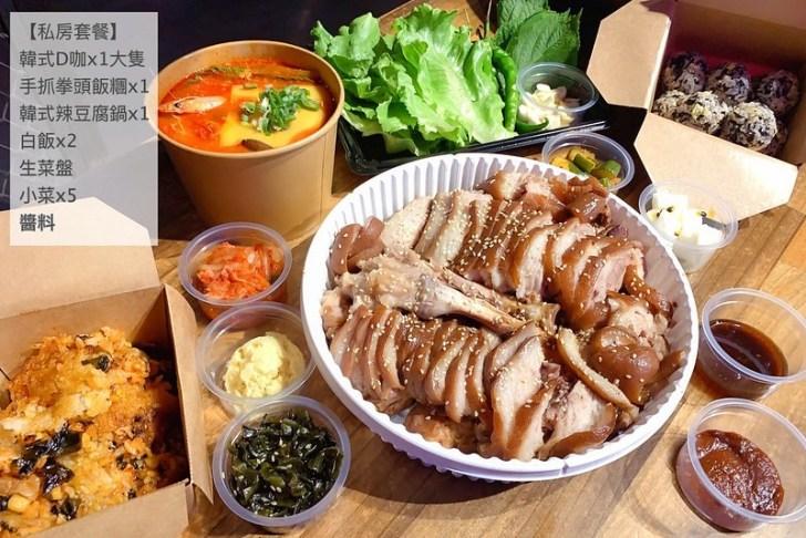 51265060852 83f6839cc0 c - 中科商圈人氣韓國燒肉,防疫期間有四款便當和韓式豬腳套餐可以解嘴饞!