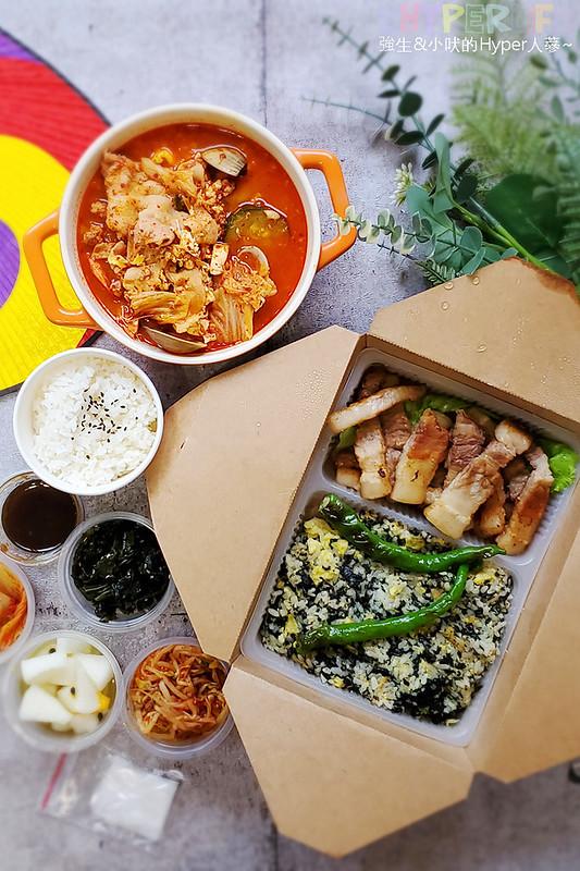 51265974081 1b302eabae c - 中科商圈人氣韓國燒肉,防疫期間有四款便當和韓式豬腳套餐可以解嘴饞!
