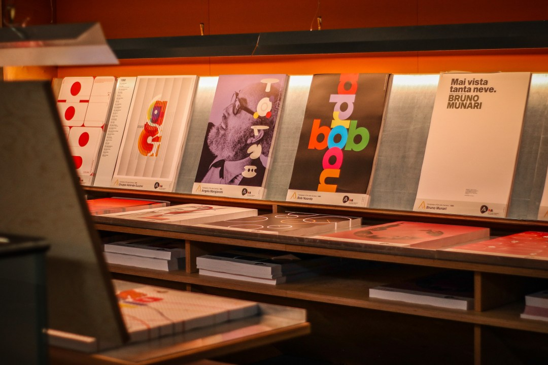 ADI Design Museum, Manifesto alla Carriera