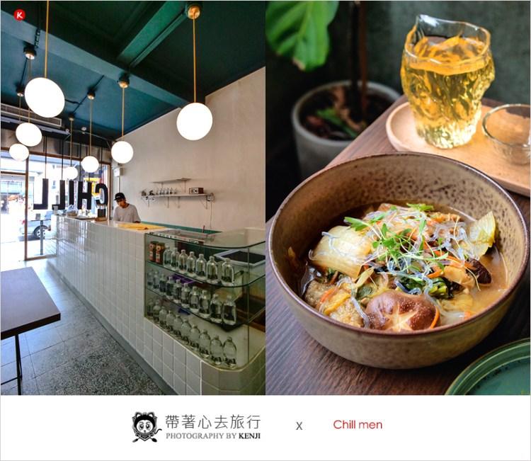 台中中區早午餐 | Chill men 懷舊老宅結合有新意的中式早午餐廳,來吃下午茶也很讚!飯食/私房菜/湯品/甜點/茶飲。