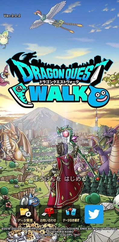 DQ Walk 2nd anniversary 05