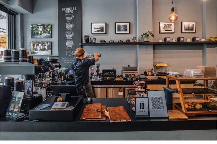台中西屯咖啡 | Stockie Cafe 精誠商圈工業風結合森林系氛圍不錯的咖啡店。