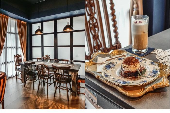 台中北區咖啡 | Refine13 coffee,歐式懷舊裝潢的咖啡甜點店,手作甜點布朗尼、玫瑰拿鐵都不錯。