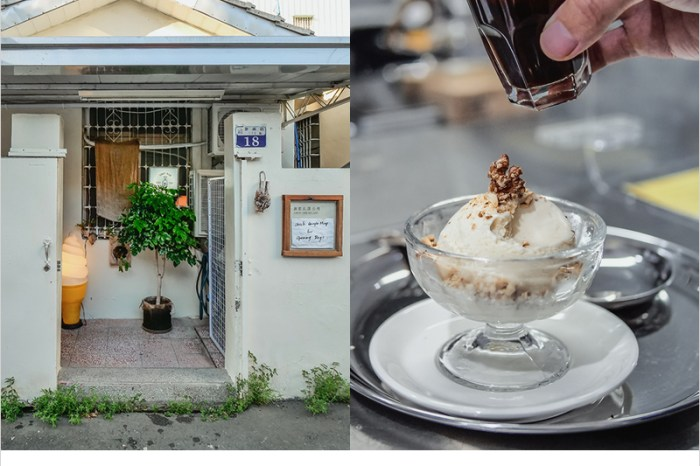 台中太平咖啡店 | 苦甘咖啡烘焙者,有夠隱密的手沖咖啡專賣店,自家烘焙,咖啡好喝也耐喝。