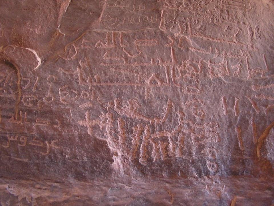 petroglifos grabados en roca Cañon Khazali montaña de Jebel Khazali Valle de la Luna Wadi Run Jordania 12