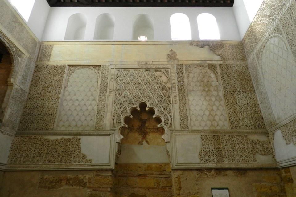 interior Sinagoga Barrio de la Juderia Córdoba 02