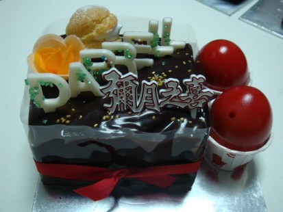 Dark Chocolate Mud Cake with red egg