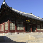 25 Corea del Sur, Gyeongbokgung Palace   02