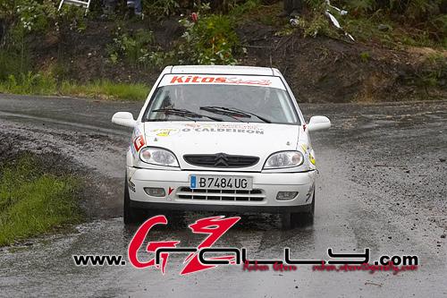 rally_do_albarino_127_20150302_1211363073