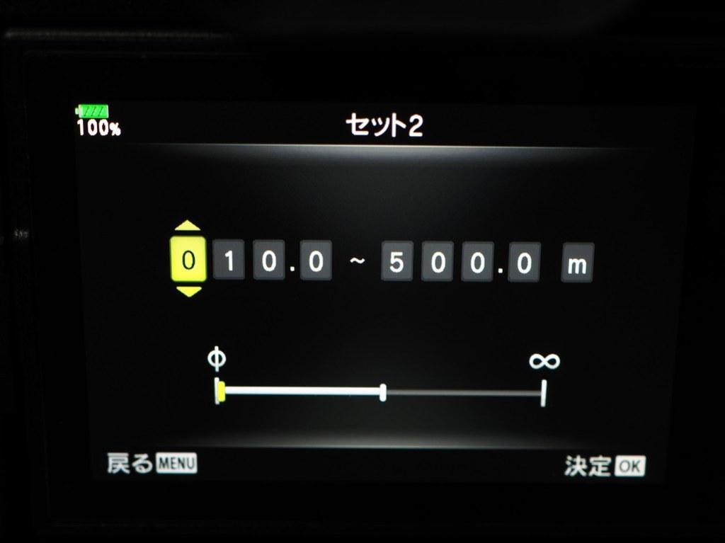 EM140001
