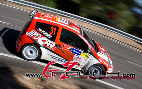 rally_de_cataluna_426_20150302_1794086205