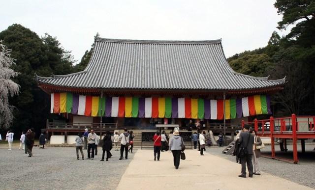 Kyoto - Daigo-ji