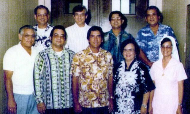 Rosa Perez Salas and siblings