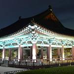03 Corea del Sur, Gyeongju Anapji 0002