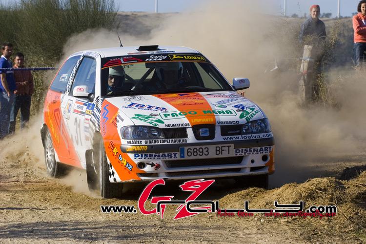 rally_de_cabanas_207_20150301_1931248123