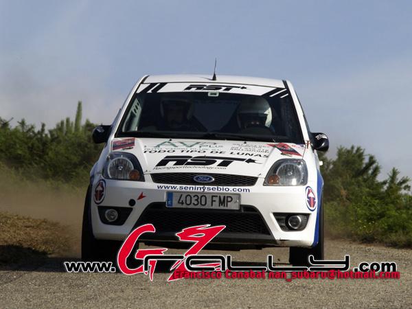 rally_sur_do_condado_100_20150303_1549789582