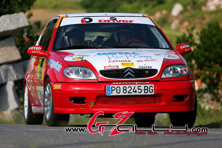 rally_do_albarino_198_20150302_1541838365