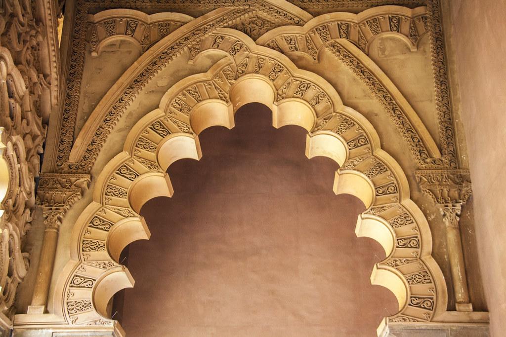 Arco Del P 243 Rtico De Entrada Palacio De La Aljafer 237 A