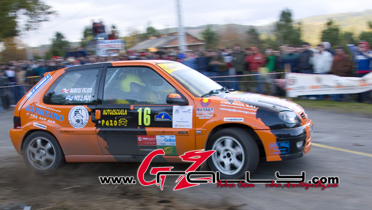 rally_do_botafumeiro_48_20150302_1879847156