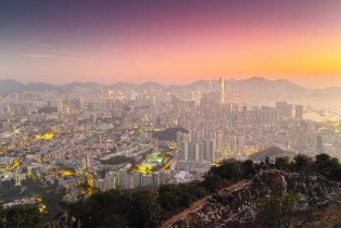 Beacon Hill, Hong Kong 香港, 筆架山