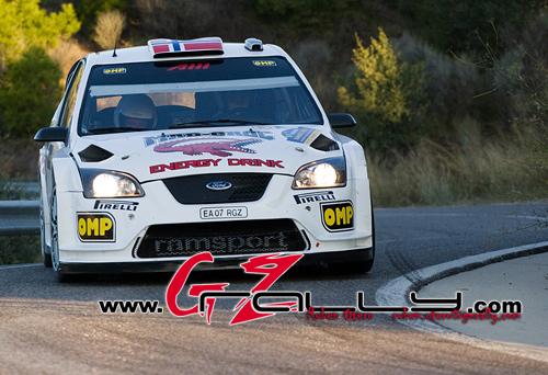 rally_de_cataluna_197_20150302_2058094344