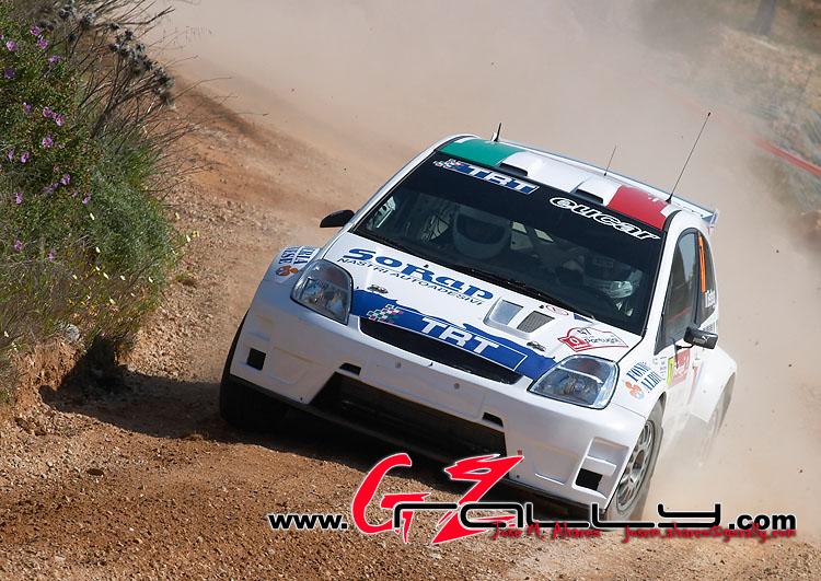 rally_de_portugla_wrc_145_20150302_1051129443