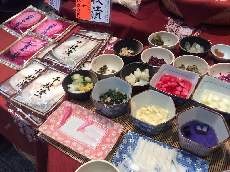 Radish? at Nishiki Market