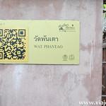 Lucia en el Norte de Tailandia, Viajefilos 020