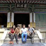 05 Corea del Sur, Gyeongju Bulguksa 0024