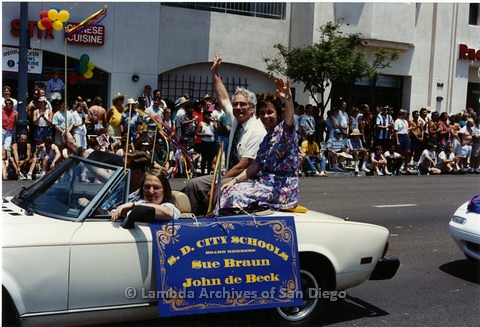1994 - San Diego LGBT Pride Parade: Contingent - Unidentified City Officials..